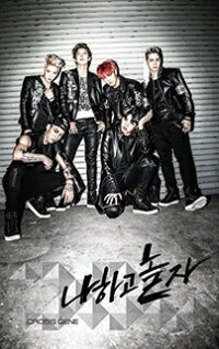 【輸入盤】PLAYWITHME[CROSSGENE]