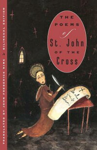 The_Poems_of_St._John_of_the_C