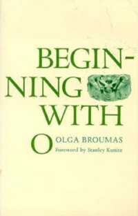 Beginning_with_O
