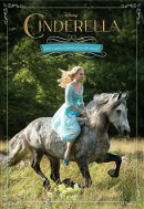 CINDERELLA:JUNIOR NOVEL(B)