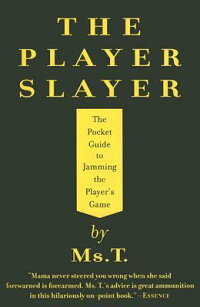 The_Player_Slayer:_The_Pocket