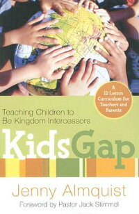 Kids_Gap:_Teaching_Children_to