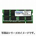 PAN2/800-2GX2PC2-6400(DDR2-800)200pin