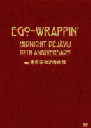 MIDNIGHT DEJAVU 10TH ANNIVERSARY at 東京キネマ倶楽部