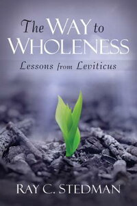 The_Way_to_Wholeness