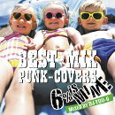 BEST-MIX PUNK-COVER〜Mixed by DJ YOU-G〜