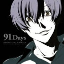 91Days ORIGINAL SOUNDTRACK