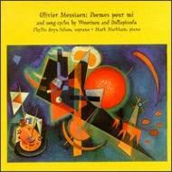 【輸入盤】Songs:ジュルソン(Sp)[Wuorinen/Dallapiccola/Messiaen]