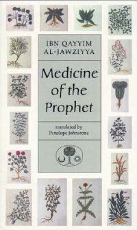 Medicine_of_the_Prophet