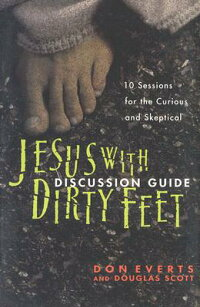Jesus_with_Dirty_Feet_Discussi