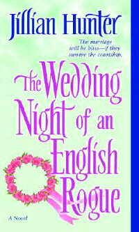 The_Wedding_Night_of_an_Englis