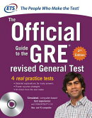 OFFICIAL GUIDE TO GRE 2/E(P W/CD-ROM)