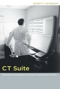 CT_Suite:_The_Work_of_Diagnosi