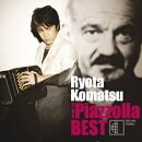 The Piazzolla BEST