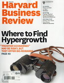 Harvard Business Review 2016年 12月号 [雑誌]