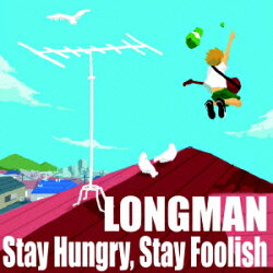 Stay Hungry,Stay Foolish