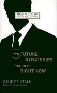 Five_Future_Strategies_You_Nee