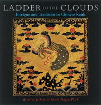 Ladder_to_the_Clouds:_Intrigue