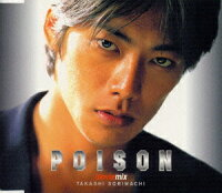 POISON−movie_mix
