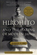 HIROHITO&THE MAKING OF MODERN JAPAN(B)