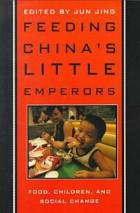 Feeding_China's_Little_Emperor