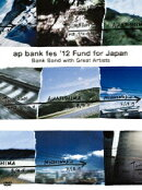 ap bank fes '12 Fund for Japan