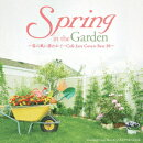Spring in the Garden〜春の風に誘われて…Cafe Jazz Covers Best 20〜