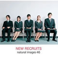 naturalimages Vol.46 NEW RECRUITS