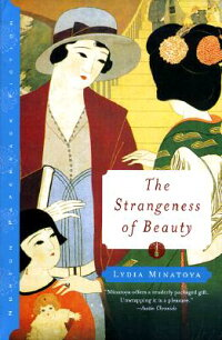 The_Strangeness_of_Beauty
