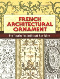 French_Architectural_Ornament: