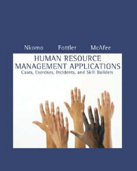 Human_Resource_Management_Appl