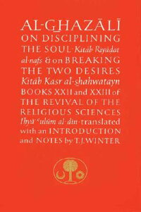 Al-Ghazali_on_Disciplining_the