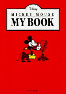 MICKEY MOUSE MY BOOK