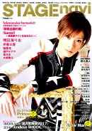 STAGE navi(vol.14)