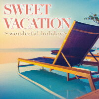 SWEETVACATION〜wonderfulholiday〜[(オムニバス)]