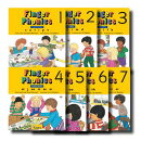Finger Phonics, Books 1-7: In Print Letters