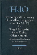 Etymological Dictionary of the Altaic Languages (3 Vols)