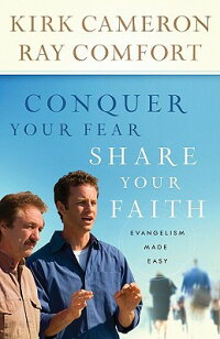 Conquer_Your_Fear,_Share_Your