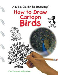 How_to_Draw_Cartoon_Birds