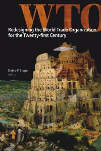 Redesigning_the_World_Trade_Or