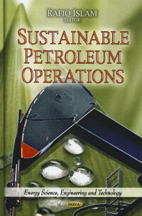 SustainablePetroleumOperations