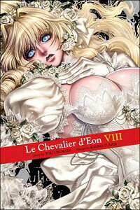 Le_Chevalier_D'Eon,_Volume_8