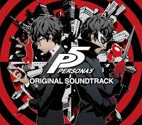 「『ペルソナ5』オリジナル・サウンドトラック」