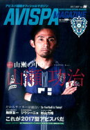 AVISPA MAGAZINE(Vol.6)