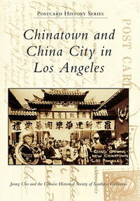 Chinatown_and_China_City_in_Lo