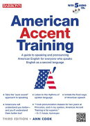AMERICAN ACCENT TRAINING 3/E(P W/CD)