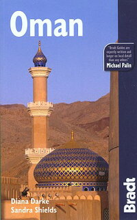 Oman:_The_Bradt_Travel_Guide