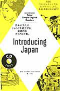 Introducing Japan