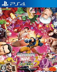 ULTIMATEMARVELVS.CAPCOM3