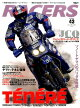 RACERS(vol.43)
